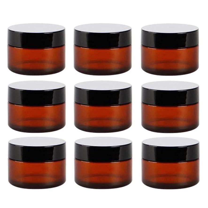 十ニッケル案件アロマオイル 精油 香水やアロマの保存 小分け用 遮光瓶 詰替え ガラス製 9本セット茶色10g