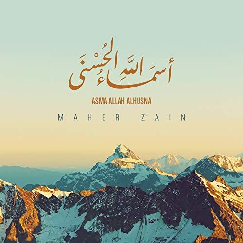 Asma Allah Alhusna (The 99 Names of Allah)