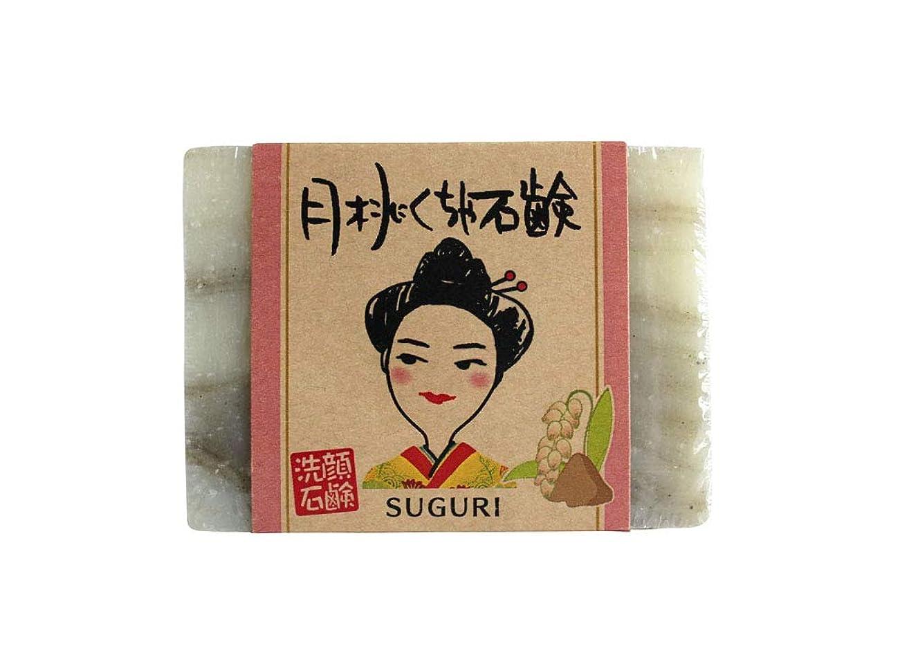 バレーボール豚肉レジ月桃くちゃ石鹸