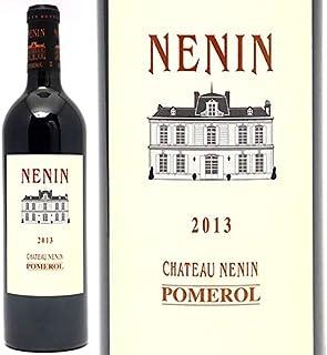 2013 シャトー ネナン 750ml ポムロル ボルドー フランス 赤ワイン コク辛口 ワイン ((AMNN0113))