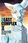 BEAST COMPLEX 第2巻