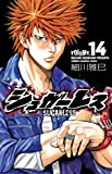 シュガーレス 14 (少年チャンピオン・コミックス)