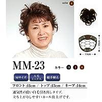 モグ ルピシオ MM-23 フロント11cm/トップ13cm/ネープ14cm 4(明るい栗色)