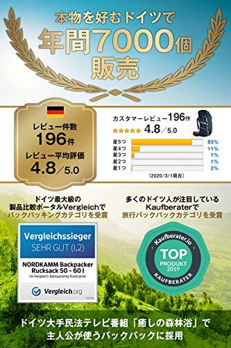 NORDKAMMバックパック50L+10L大容量軽量1.7kg防水レインカバーザック長期旅行登山防災アウトドア【日本語説明書・正規1年間保証付】(日本正規版)60リットル