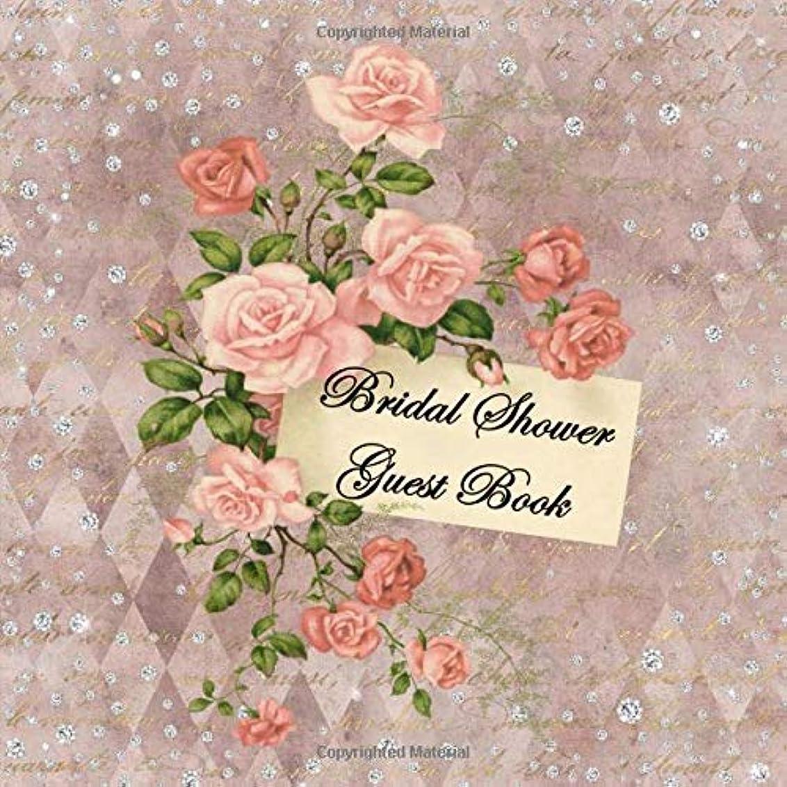 コンパス飛ぶ耐えられるBridal Shower Guest Book: for Sign In Wishes Messages and Comments Includes Gift Log Brown & Peach Floral Flowers