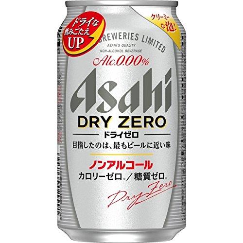 アサヒ ドライゼロ ノンアルコール 350ml缶×24缶
