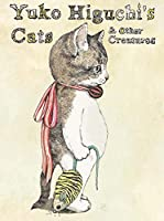 Cats & Other Creatures