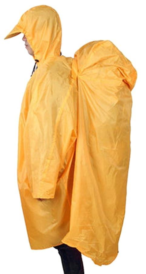 であること出会いトレーダー(コットンズ)cottonz レインコート 登山用ザック対応(70L以内のバックパック) リュック対応 アウトドア 野外 収納袋付き ツバあり メンズ レディース レインウェア