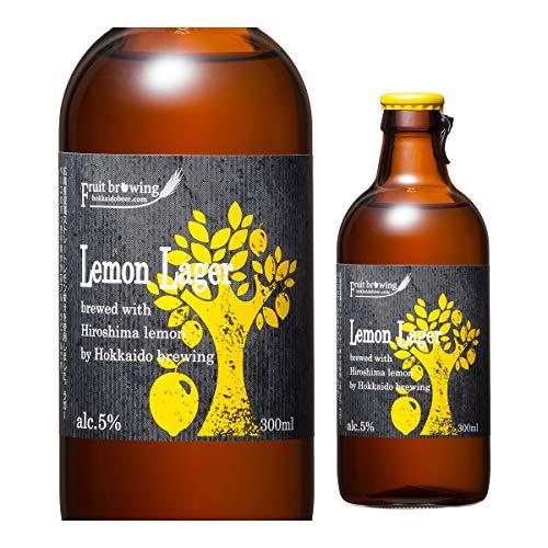 【送料無料】北海道麦酒醸造 クラフトビール レモンラガー 300ml 瓶 12本セット[フルーツビール][地ビール][国産]長S