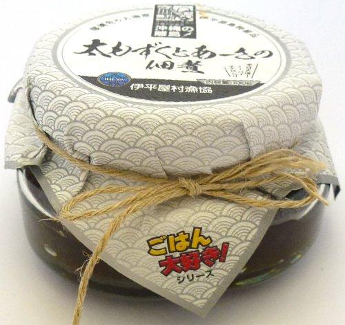 伊平屋島 太もずくとあーさの佃煮 100g×3瓶 伊平屋村漁業協同組合 離島フェア2013で優良特産品優秀賞を受賞 ご飯のお供に