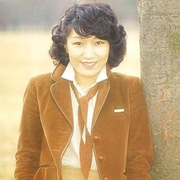 Shiawaseno Sukima