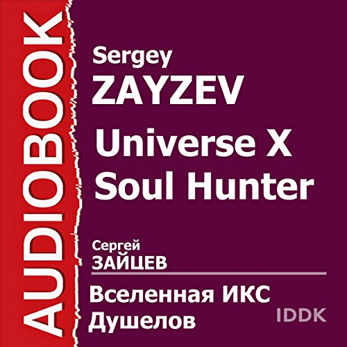 Universe X. Soul Hunter [Russian Edition]                   By:                                                                                                                                 Sergey Zayzev                               Narrated by:                                                                                                                                 Maxim Suslov                      Length: 13 hrs and 27 mins     Not rated yet     Overall 0.0