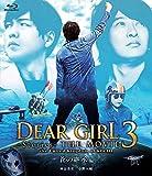 Dear Girl~Stories~THE MOVIE3 the United Kingdom of KOCHI 蒼の継承編 [Blu-ray] image