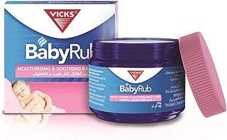 Vicks Baby Rub Cream- 50G