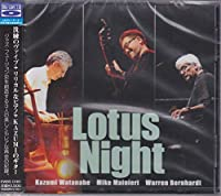 LOTUS NIGHT