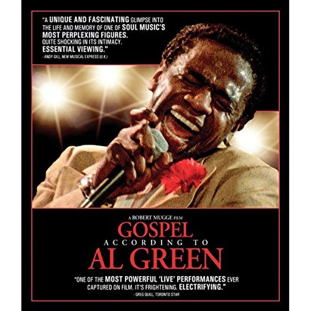 ピクニック本質的ではない右Gospel According to Al Green [Blu-ray]