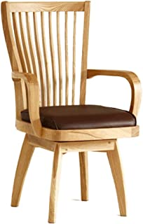 貞苅椅子製作所 ダイニングチェア 回転機能 肘付き 天然木 タモ材 PVC 合皮 モダン 組立て Nagare-Chair ナチュラル