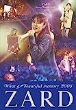 Zard - Zado What A Beautiful Memory 2008 [Edizione: Giappone] [Italia] [DVD]