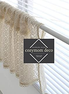 Beige Lace Handmade Natural Cotton Cafe Curtain, Kitchen Curtain Valances, European Rural Fashion Window Curtain for Home, One Piece 48(w)x155(l)cm