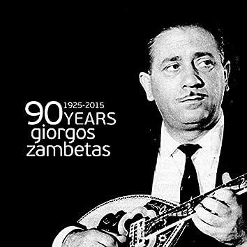 1925 – 2015: 90 Years Giorgos Zambetas