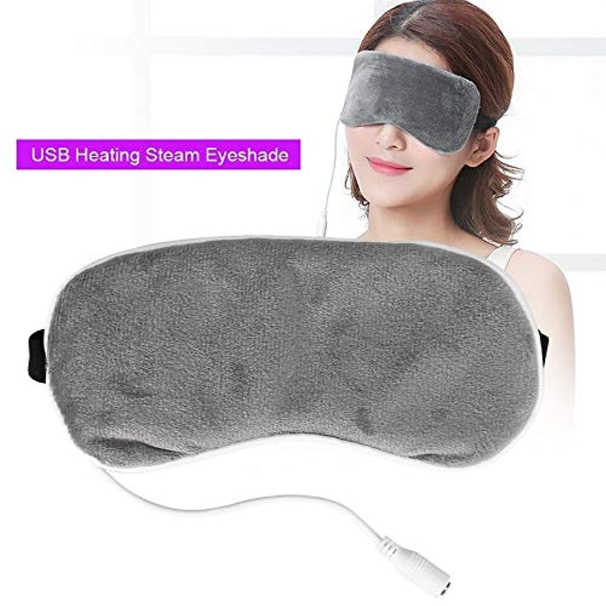 どこでも韓国語タンパク質NOTE USB暖房蒸気アイシェードラベンダーアイマスクアンチダークサークルアイパッチアイマッサージャー疲労緩和睡眠旅行アイシェードマスク