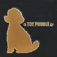 蒔絵シール DOG 「トイプードル(お座り)金」