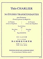 シャリエ: 36の超絶的練習曲/ルデュック社/トランペット教本・練習曲