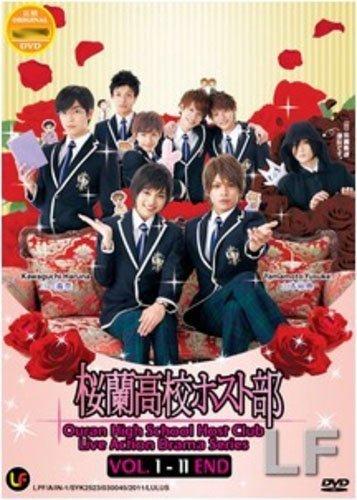 Ouran High School Host Club (Vol. 1 - 11 End) by Haruna Kawaguchi