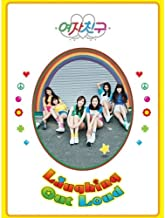 GFRIEND - [LOL] 1st Album LAUGHING OUT LOUD Ver. CD+124p Photo Book+1p Letter+1p Paper Doll+3p Post Card+2p Photo Card+Sticker Pack Girl Friend