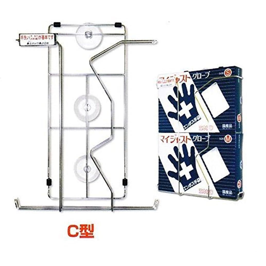 必需品自己と組むエンボス手袋化粧箱 専用ハンガーC型 東京パック