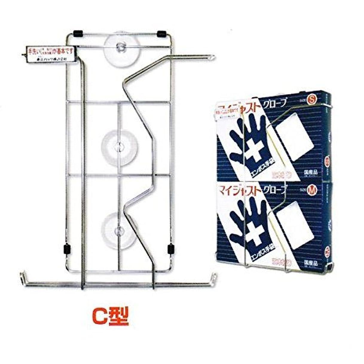 意気揚々収縮類推エンボス手袋化粧箱 専用ハンガーC型 東京パック