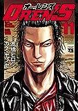 OREN'S 11 (ヤングチャンピオン・コミックス)