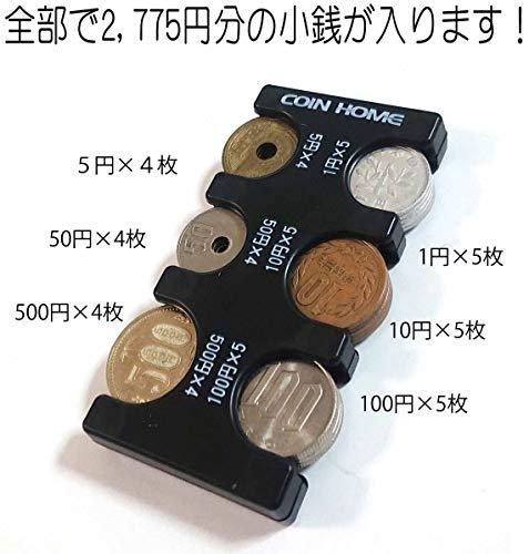 アイテムID:6600107の画像8枚目