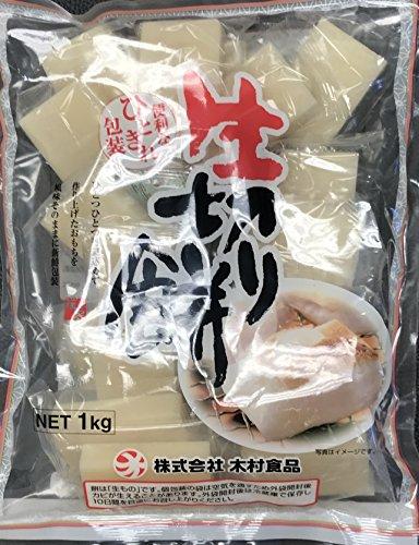 生切り餅 1kg