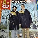 第97回(2021) 箱根駅伝 ベンチコート 手袋