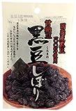国内産黒豆しぼり 45g
