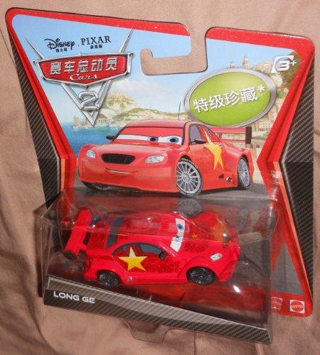 Disney Pixar Cars 2 Ultimate Super Chase Long Ge - Edition Limitée: 4000 - Véhicule Miniature - Voiture