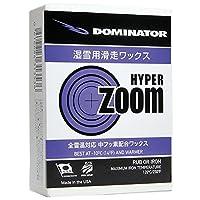 ドミネーター Dominator HYPER ZOOM ハイパーズーム100g