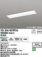 XD504007P3A オーデリック LEDベースライト(LED光源ユニット別梱)