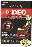 カーメイト 車用 除菌消臭剤 ドクターデオ Dr.DEO プレミアム 置き型 シート下専用 無香 安定化二酸化塩素 200g D229