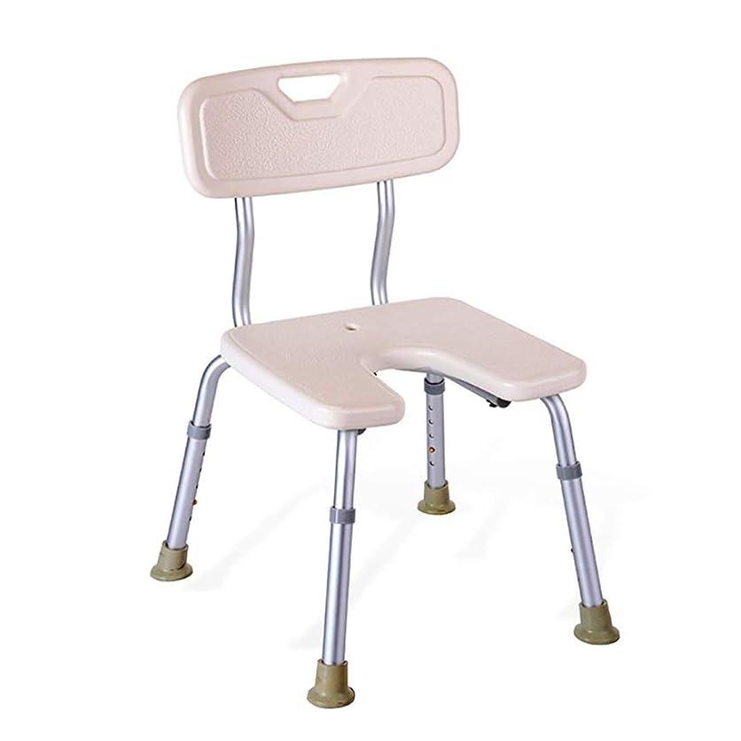 性格言い直すリングパッド入り背部付き肥満症用スツール、調節可能なシャワーシート、高齢者用シート付きバスチェアー、身体障害者用安定装置、バスルームアクセサー
