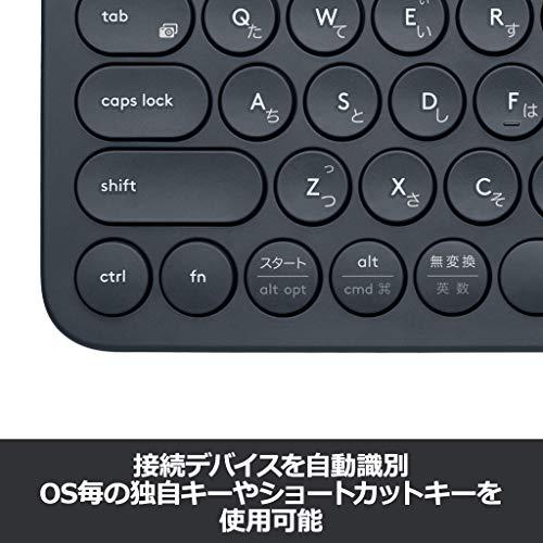 51PuSTCH9PL-iCleverのBluetoothキーボード「IC-BK13 maruko」を購入したのレビュー!なかなか良い感じ