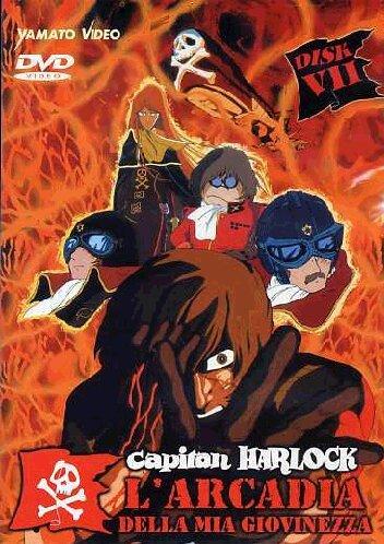 Capitan Harlock- THE MOVIE-L'ARCADIA DELLA...Volume07