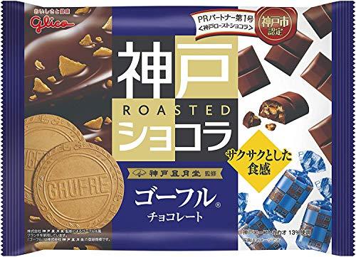 江崎グリコ『神戸ローストショコラ ゴーフル』