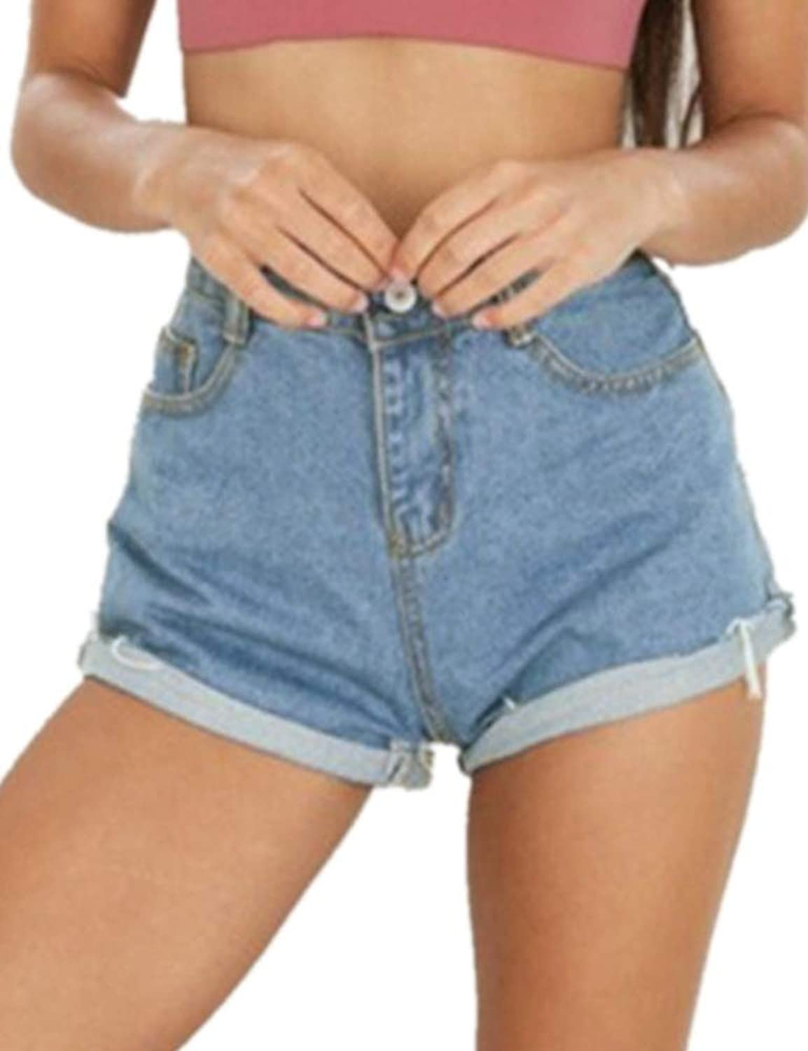Hioinieiy Women's High Waisted Jean Shorts Vintage Stretch Wash Denim Jeans Pants