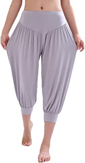 AvaCostume Modal Cotton Soft Yoga Sports Dance Harem Capri Pants