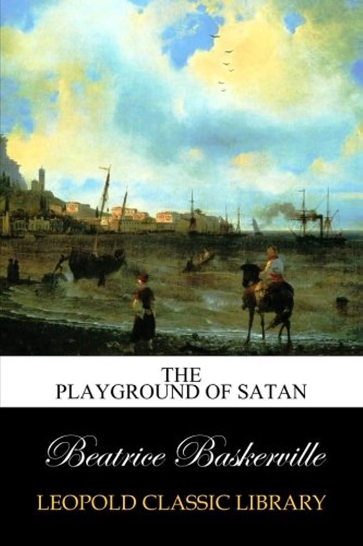 コンパイル宇宙のクリックThe Playground of Satan