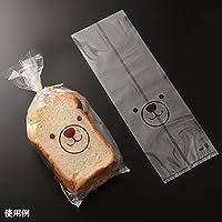 食パン袋1斤用 くま / 50枚 TOMIZ/cuoca(富澤商店)