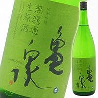 清酒 亀泉酒造 純米吟醸 無濾過生原酒 1800ml