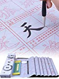 Tianjintang Eco-Friendly No Ink Chinese Calligraphy Water Writing Set for Beginners pack 10 pcs Ouyang Xun Style